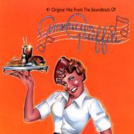 「アメリカン・グラフィティ」オリジナル・サウンドトラック