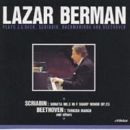 Piano Sonata.3, Etc: Berman