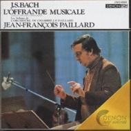 Musikalisches Opfer: Paillard / Paillard Co (1974)