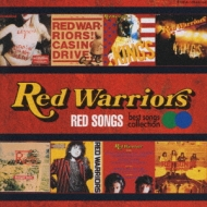 RED SONS