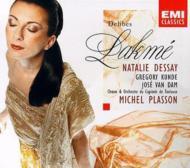 『ラクメ』全曲 プラッソン&トゥールーズ・キャピトール管、デセイ、ダム、他(1997 ステレオ)(2CD)