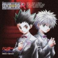ハンター×ハンターR ラジオCDシリーズ プレゼンツ オリジナルドラマ「サラセニアの夜」