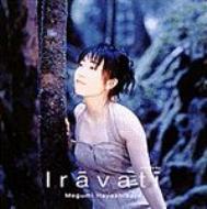 Iravati(イラーヴァディ)