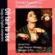 ああ、見るに麗しき〜イギリス歌曲集 ドナルド・カーシュ、ピーター・ロックウッド