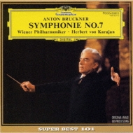Sym.7: Karajan / Vpo