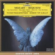 Requiem: Karajan / Vpo Tomowa-sintow Molinari Cole Burchuladze