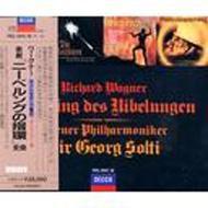 ニーベルングの指環 ショルティ(14CD)