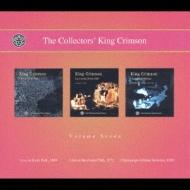 Collectors King Crimson Vol.7