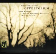 Offertorium、Hommage A T.s.eliot デュトワ / ボストン交響楽団、クレーメル.etc