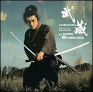 NHK大河ドラマ 『武蔵 MUSASHI』 オリジナル・サウンドトラック
