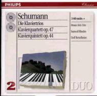 ピアノ三重奏曲第1〜3番、ピアノ四重奏曲、ピアノ五重奏曲 ボザール・トリオ、ほか(2CD)
