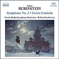 <交響曲集3>交響曲第3番/英雄幻想曲 スタンコフスキー/スロヴァキア放送交響楽団