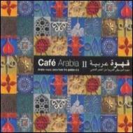 Cafe Arabia 2