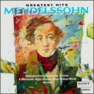 Greatest Hits : Bernstein, Szell, Maazel