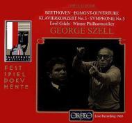 交響曲第5番『運命』、ピアノ協奏曲第3番 ギレリス(P)セル指揮ウィーン・フィル(1969ステレオ)
