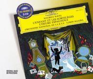 歌劇『スペインの時』、歌劇『子供と魔法』、他 マゼール&フランス国立放送管、他