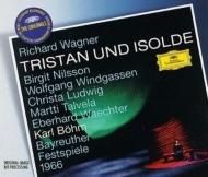 『トリスタンとイゾルデ』全曲 カール・ベーム&バイロイト、ニルソン、ヴィントガッセン、他(1966 ステレオ)(3CD)