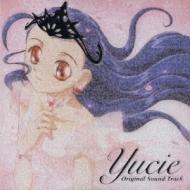 ぷちぷり*ユーシィ オリジナルサウンドトラック