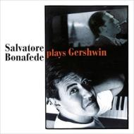 Plays Gershwin (2CD)