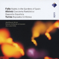 Concerto Fantastico / Night In The Gardens Spain: Heisser