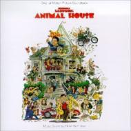 Animal House -20th Anniversary
