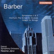 バーバー:交響曲第1番(1楽章)、2番他 ヤルヴィ/デトロイト交響楽団