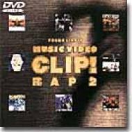 Clip Rap 2