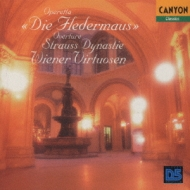 Waltzes, Etc: Wiener Virtuosen
