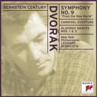 交響曲第9番『新世界より』、他 バーンスタイン&ニューヨーク・フィル