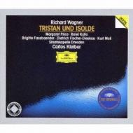 『トリスタンとイゾルデ』全曲 カルロス・クライバー&シュターツカペレ・ドレスデン、マーガレット・プライス、コロ、他(1980、81、82 ステレオ)(3CD)