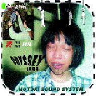 終the End Fin Odyssey 1999