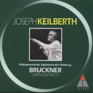 Sym.9: Keilberth / Philharmonishes Staatsorchester Hamburg