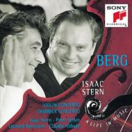 Violin Concerto, Chamber Concerto: Stern / Bernstein / Nyp