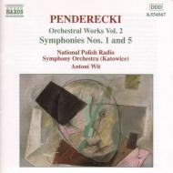 交響曲第1番、第5番 アントニ・ヴィット&ポーランド国立放送交響楽団