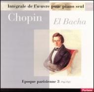 Comp.piano Works Vol.6: El Bacha