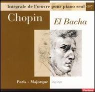 Comp.piano Works Vol.7: El Bacha