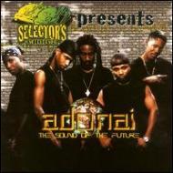 Adonai -The Sound Of The Future