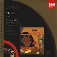 Aida: Muti / Npo Caballe Domingo Cossotto Ghiaurov Cappuccilli