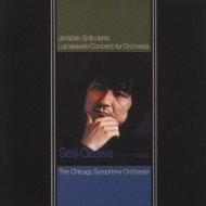 ヤナーチェク:シンフォニエッタ、ルトスワフスキ:管弦楽のための協奏曲 小澤征爾&シカゴ交響楽団