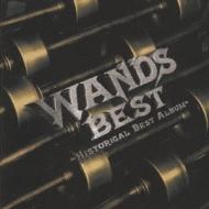 WANDS BEST