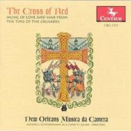 十字軍時代の愛と戦いの音楽