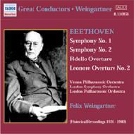 交響曲第1番/第2番/序曲「フィデリオ」/他 ワインガルトナー/ウィーン・フィル/ロンドン交響楽団/他
