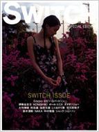 Switch Specialedition