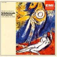 Scheherazade: Rostropovich / Paris.o