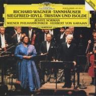 ワーグナー・ライブ IN ザルツブルグ カラヤン/ウィーン・フィルハーモニー管弦楽団