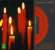 Alexandre Lagoya(G)Recital