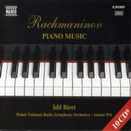 [ピアノ曲・ピアノ協奏曲全集](10枚組) ビレット/ヴィト/ポーランド国立放送交響楽団
