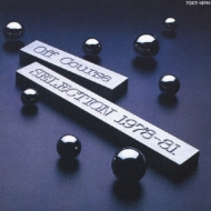 20世紀名盤シリーズ::SELECTION 1978〜81