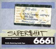 Supershit 666