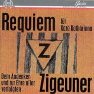 Requiem For Kaza Katharinna: Rosenfeld /